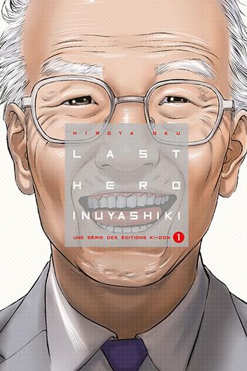 inuyashiki-cover-cornie