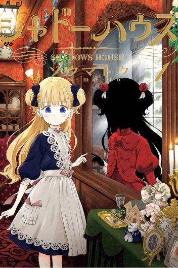 shadow-house-cover-cornie