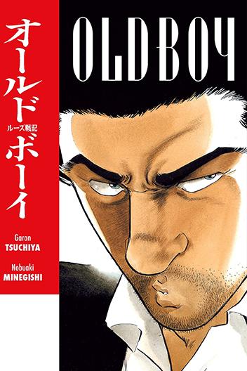oldboy-cover-cornie