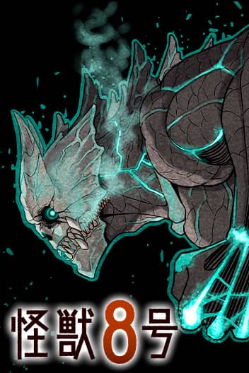 monster8-cover-cornie
