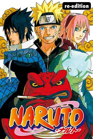 naruto-cover-cornie