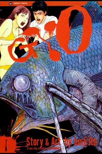 gyo-cover-cornie