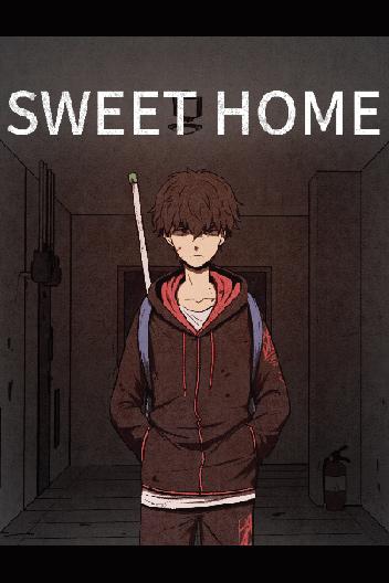 sweethome-cover-cornie