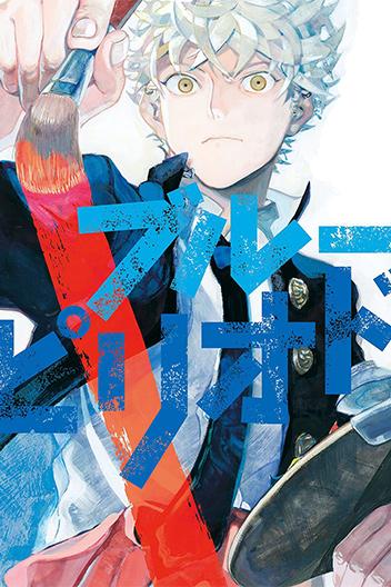 blue-cover-cornie