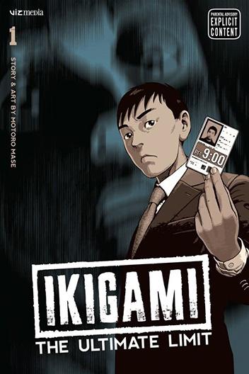 ikigami-cover-cornie